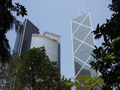 Champion Tower, ICBC Tower, Cheung Kong Centre, and Bank of China Tower (procrast8) Tags: hong kong china park champion tower citibank plaza icbc cheung centre bank