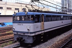 Japan Rail EF65-class electric locomotive at Kyoto in the mid-90s (Tangled Bank) Tags: jr japan rail japanese asia asian urban train station pasenger equipment stock kyoto 1990s 90s railway railroad