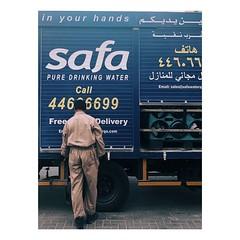 Daily working life #doha #qatar #khaleelkayakool (khaleelKayakool) Tags: doha qatar khaleelkayakool