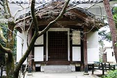 SDQ_1255 (koyaman3422) Tags: 京都 kyoto sigma sdquattro 1770mm 法然院