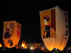 paper balloon festival (murozo) Tags: paper balloon festival lantern night winter kamihinokinai senboku akita japan 紙風船上げ 上桧木内 祭 冬 夜 仙北 秋田 日本