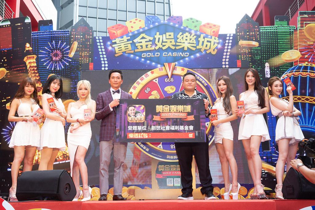 鄒兆龍代言手遊,公司CEO派總大手筆捐贈千份大樂透紅包給創世基金會。(黃金娛樂城提供)