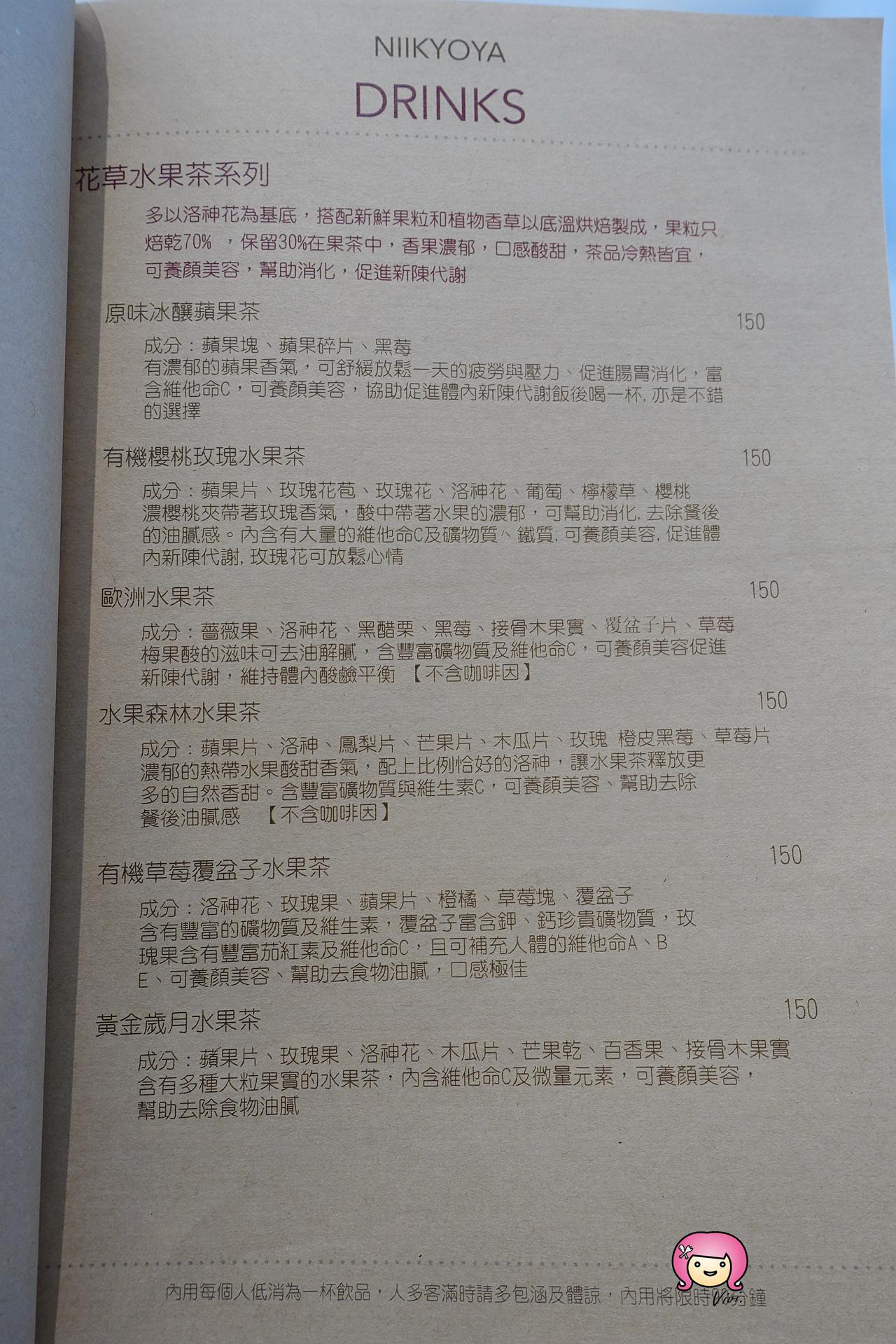DSC04074