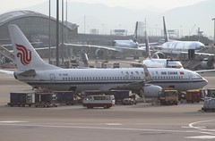 Air China (So Cal Metro) Tags: airline airliner airplane aircraft plane jet aviation airport hongkong hkg