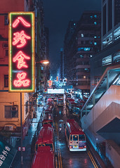 Rainy Mongkok, HK (mikemikecat) Tags: ç´è² rain rainy days one person fa yuen street 花園街 neon lights sign minibuses mikemikecat hongkong