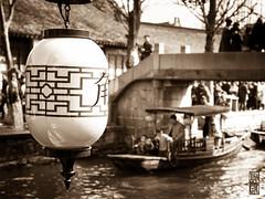 J'ai vu une lanterne... (TchinChine !) Tags: chine pays zhujiajiao 中国 上海 朱家角