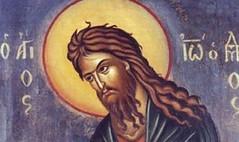Ο Άγιος Ιωάννης ο Πρόδρομος (αφήγηση για παιδιά) — Ο σκληροτράχηλος Προφήτης και Βαπτιστής (hamomilaki.gr) Tags: άγιοσ ιωάννησ πρόδρομοσ ο ορθοδοξία hamomilaki