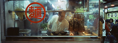 Xpan / Cinestill 800T (房 萌) Tags: hasselbald xpan cinestill