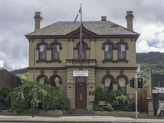 Heritage listed Old Bank, Mittagong NSW, built 1891 - see below (Paul Leader - Paulie's Time Off Photography) Tags: architecture heritagelisted mittagongnsw nationalaustraliabank oldbank olympus olympusem10 paulleader streetphotography streetscape oldbuilding building heritagebuilding cbcbank nab commercialbankingcompanyofsydney theoldbank oldbankhotel oldbankcafe southernhighlandsnsw nsw newsouthwales australia