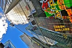 3 Times Square Thomson Reuters Building Times Square Manhattan New York City NY P00092 DSC_0916 (incognito7nyc) Tags: newyork newyorkcity nyc ny manhattan midtown midtownmanhattan timessquare 7thave broadway 3timessquare skyscraper skyscrapers tower towers building buildings city view incognito7dcv incognito7nyc cityofdreams nyccityofdreams cityofdreamsnyc empirestate empirestateofmind nycstateofmind newyorkstateofmind billboards ads advertising nikon dslr d3100 nikond3100 loveny ilovenewyork lovenyc sky clouds sign thomson reuters thomsonreuters