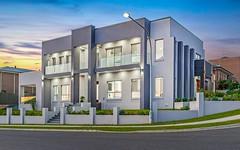 14 Bush Paddock Avenue, Kellyville NSW