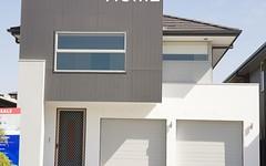 Lot 1511 Willowdale Drive, Denham Court NSW