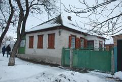 Місто Олександрія 098 InterNetri Ukraine