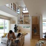 住宅商品の写真