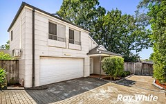 15/16 Wyldwood Crescent, Baulkham Hills NSW