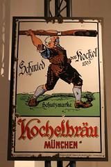 Kloster Aldersbach: Bayerische Landesausstellung 2016 - Bier in Bayern (Helgoland01) Tags: aldersbach bayern bier kloster brauerei beer werbung advertisement niederbayern