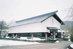 Kakunodate sightseeing information center (しまむー) Tags: canon af35m autoboy 38mm f28 fuji fujicolor 100 oga kakunodate 男鹿 角館