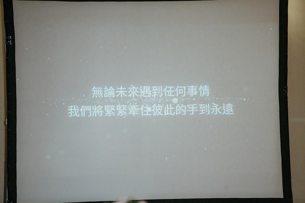 [婚攝]育祥 & 郁婷 王朝大酒店 婚禮精選