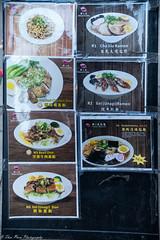 The appetizing menu. (kuntheaprum) Tags: chinatownboston chinesenewyearcelebration yearofthepig sony a7riii tamron 2470mm f28 festival parade dragon firework
