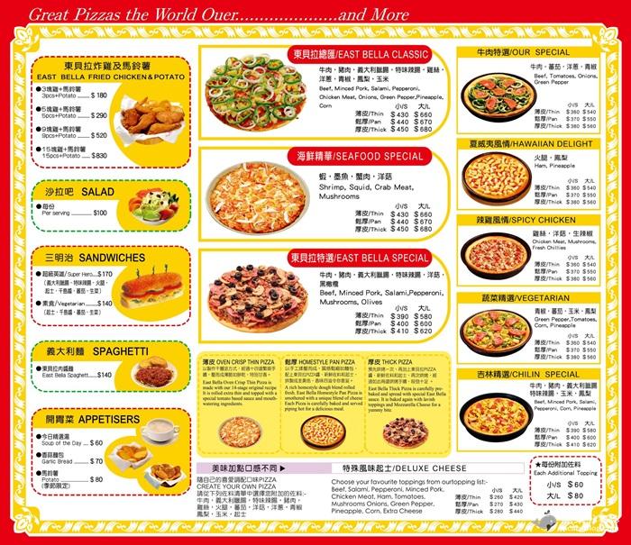 【台北大安】蘇阿姨比薩屋│國父紀念館美食│鮮嫩多汁薄皮炸雞│超級牽絲美味披薩 @魚樂分享誌
