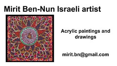 mirit ben nun art dealers magnetic favorite collection (mirit ben nun woman artist) Tags: media abstract astonishing paint painting paintings draw drawing drawings real life live alive color colors colorful contemporary decorative figurative naive naife detailed point dot dots conceptual creative classic inspiring award winning authentic inspirational inspired intellectual interesting interested refreshing remarkable original fine visual universal talented stunning spiritual signature exotic expressive couple love kiss