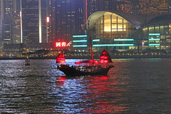 Chinese Junk in the dead of night, Hong Kong Bay (breedlux) Tags: junk dhow sails red victoriaharbour hongkong boat ship