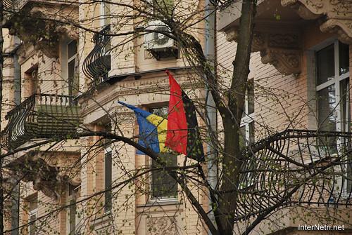 Київ, квітень 2019 InterNetri Ukraine 16