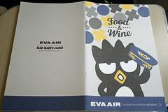 EVA Air Menu (Luke Lai) Tags: br evaair evaairways 長榮航空 hellokitty hellokittyjet badbadtzmaru businessclass menu