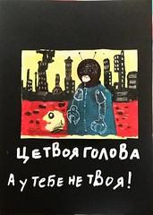 Kiev 3019 (alvasliapin) Tags: drawing kiev future fiction river red рисунок киев будущее фантастика река красный