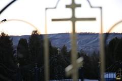 19. Чтение канона прп. Андрея Критского 13.03.2019