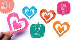 3-Hearts 💗 (haditahir) Tags: origamiheart origamiherz origamihati 折り紙ハート оригами