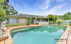 4 Cypress Way, Garden Suburb NSW