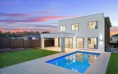 4 Tobruk Street, Bardia NSW