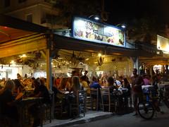 "Restaurants ""Chain"" (dimaruss34) Tags: newyork brooklyn dmitriyfomenko image greece naxos night people street buildings walkway restaurant restaurants lights"