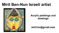 Mirit Ben-Nun art modelling model images framed vision image and ideas (female art work) Tags: material no borders rules by artist strong from language influence center art participates exhibition leading powerful model diferent special new world talented virtual gallery muse country outside solo group leader subject vision image drawing museum painting paintings drawings colors sale woman women female feminine draw paint creative decorative figurative studio facebook pinterest flicker galleries power body couple exhibit classic original famous style israel israeli mirit ben nun
