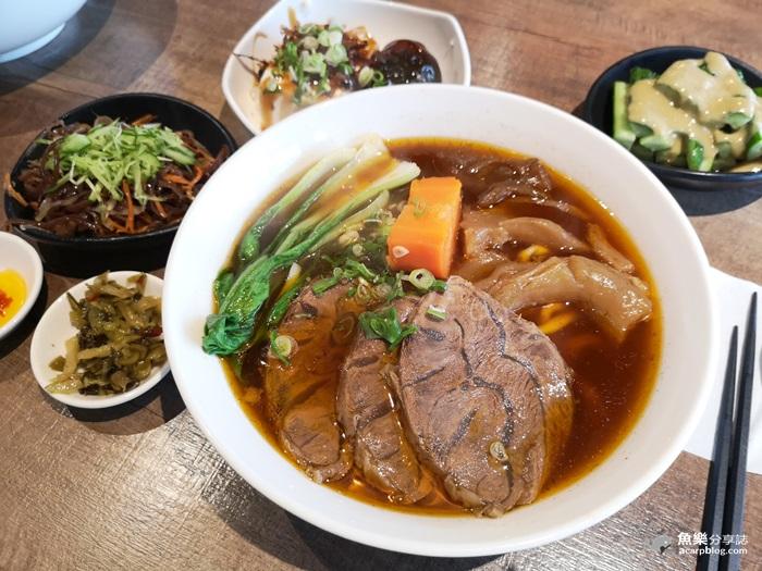 【台北大安】牛莊園牛肉麵 Manor Beef|清燉蔬果湯頭|上班族美味小確幸 @魚樂分享誌