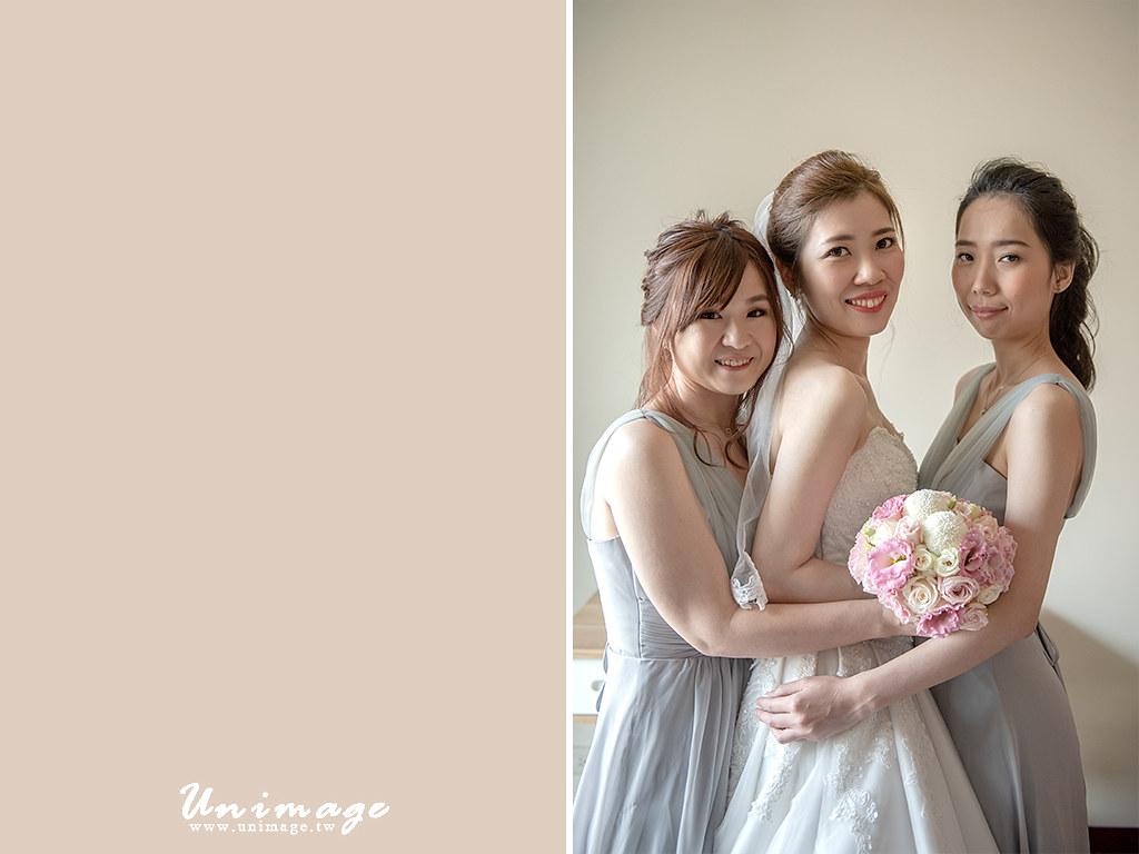 婚禮紀錄永隆與雅珮-239