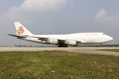 IMG_0308 (The Aviation) Tags: 747 boeing queen theaviation spotter jumbo