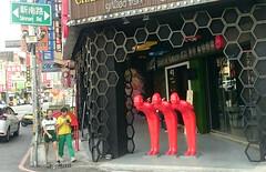 Welcome, Seafood Restaurant. (葉 正道 Ben(busy)) Tags: taiwan taichung street dalidistrict 台灣 台中 大里區 街景 red 紅色 primaryschoolstudent 小學生