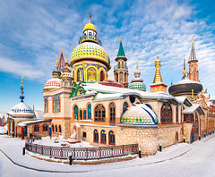 _DS20200 - The Temple of All Religions in Kazan (AlexDROP) Tags: 2019 europe kazan tatarstan russia art travel architecture cathedral church color cityscape city wideangle nikond750 tamronaf1735mmf284diosda037 best iconic famous mustsee picturesque postcard