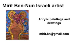 Mirit Ben-Nun best art works present finest naive art painter painters paintings (female art work) Tags: material no borders rules by artist strong from language influence center art participates exhibition leading powerful model diferent special new world talented virtual gallery muse country outside solo group leader subject vision image drawing museum painting paintings drawings colors sale woman women female feminine draw paint creative decorative figurative studio facebook pinterest flicker galleries power body couple exhibit classic original famous style israel israeli mirit ben nun