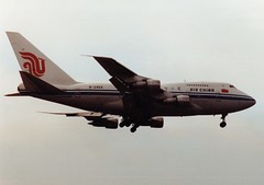 Air China 747SP B-2454 (craigmartin787) Tags: aviation aircraft airplane airport airchina boeing 747sp27 b2454 747 747sp airliner jet