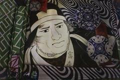 Japon rêvé (Pierre ESTEFFE Photo d'Art) Tags: vangogh peinture lumiã¨re atelier projection animation japon rãªve paris seine75 france lumière rêve
