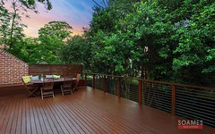 5/17-25 Denman Parade, Normanhurst NSW