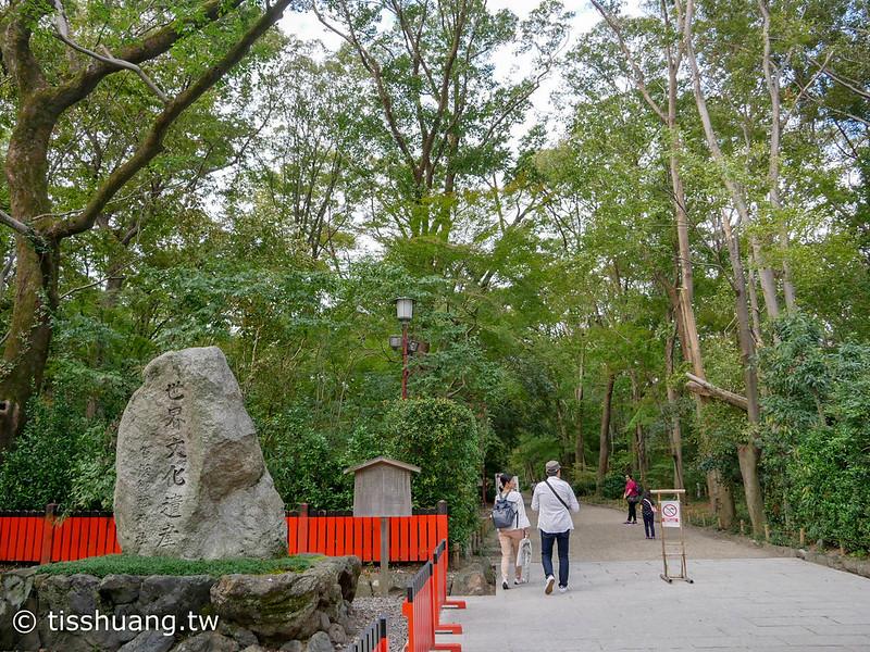 京都第二天-1350231