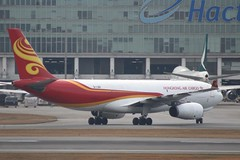 Hong Kong Airlines Cargo (So Cal Metro) Tags: airline airliner airplane aircraft plane jet aviation airport hongkong hkg hongkongcargo airbus a330 hongkongaircargo freight freighter cargo courier blnv