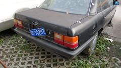 Audi 100 (chinacarspotting) Tags: audi 100