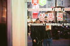 Seoul mirror (asahi demartiny) Tags: pentax asahi s2 film photo filmphoto korea seoul mirror analog 35mm