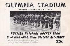 Olympia Stadium Postcard for Russian National Hockey Team (ajcustom) Tags: detroit hockey olympia stadium