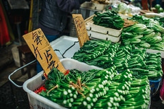 Farmer's market in downtown (ExceptEuropa) Tags: canon6d canonef35mmf14lusm analog asia bokeh canon china cinematic city culture downtown explore food hongkong photographer photography street streetphotography tradition travel traveler urban vsco 中環 香港 新界 hk